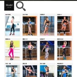 活躍の幅は無限大!『Fitness&Yoga Model Casting』開設
