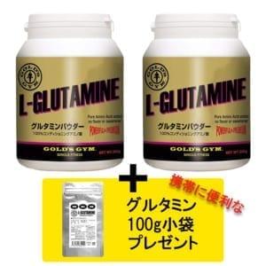5月31日まで! GOLD'S GYMグルタミンパウダーオンライン購入特典