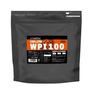 筋肉を愛する人へ!コスパ抜群の「LIMITEST WPI 100」に大容量3kgサイズ新登場