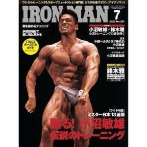 【新刊情報】IRONMAN7月号は「甦る!小沼敏雄伝説のトレーニング」特集