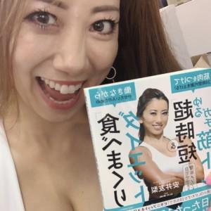 秘密のメソッド公開!わずか10カ月でフィットネスビキニ日本一に輝いた安井友梨の筋トレ法