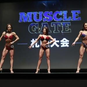筋肉の祭典『マッスルゲート 2020』開幕! 女子ビキニ優勝は腹筋バキバキの日比選手!