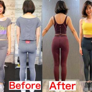 自己流ダイエットは失敗!4ヵ月で変わった脂肪撃退法【筋トレで大変身!ダイエットビフォーアフター】