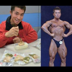 【筋肉増量飯】タンパク質が多く、 消化のいい減量食を1年中食べています=佐藤貴規